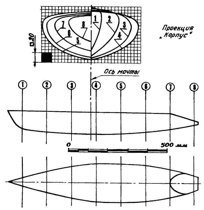 Теоретический чертеж корпуса модели яхты