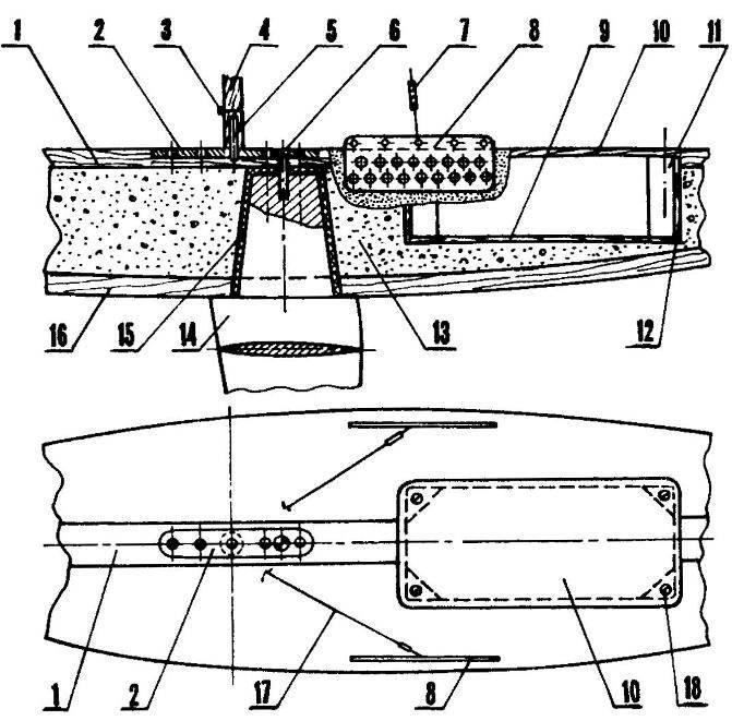 Конструкция корпуса модели
