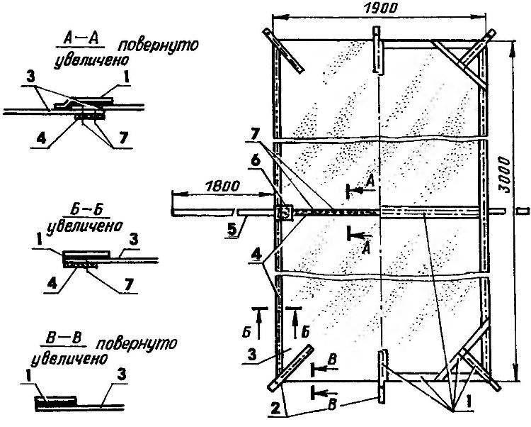 Развертка крыши (слева — вид изнутри, справа — вид снаружи)