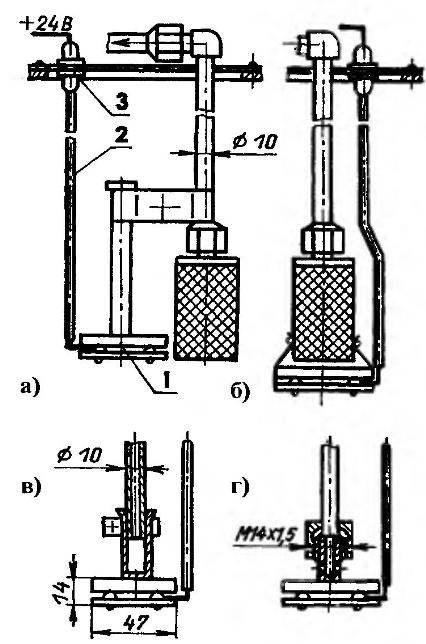 Варианты установки ППДТ в топливном баке