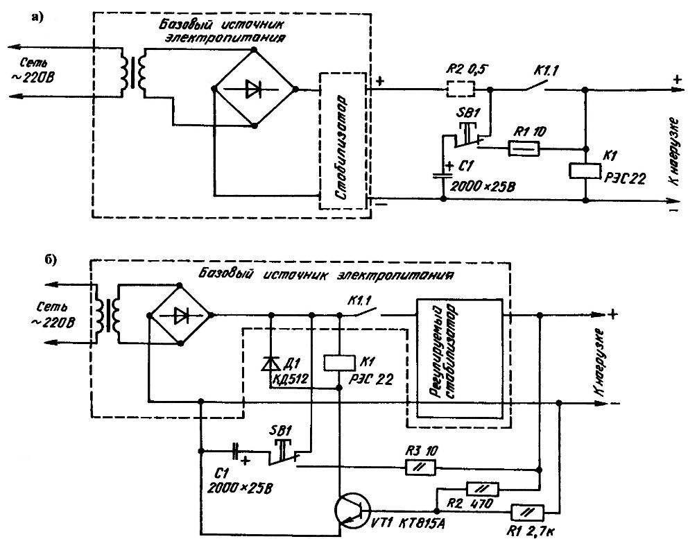 Реле на защите электропитания от коротких замыканий с нерегулируемым (а) и регулируемым (6) напряжением на выходе