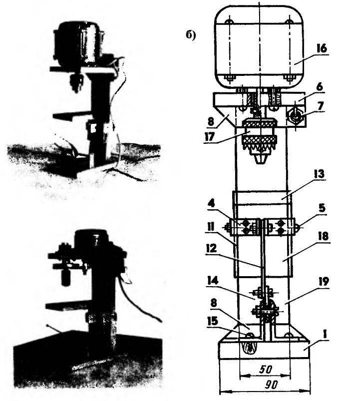 Layout drilling mini machine