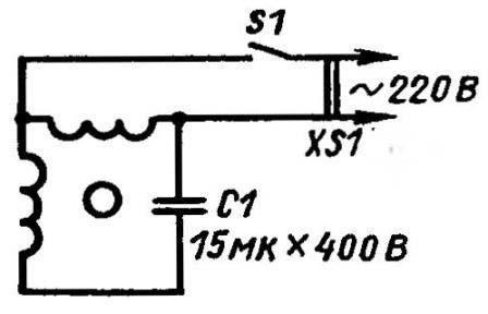 Схема включения электродвигателя РД-09