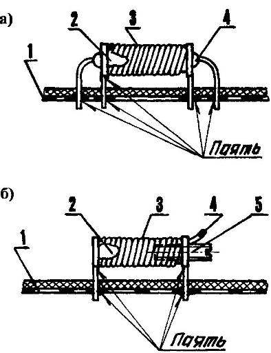 On the basis of the old capacitor — though reed relays (a), even though the coil of an oscillatory contour (b)