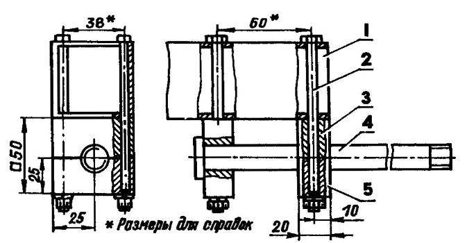 The attachment side wheel