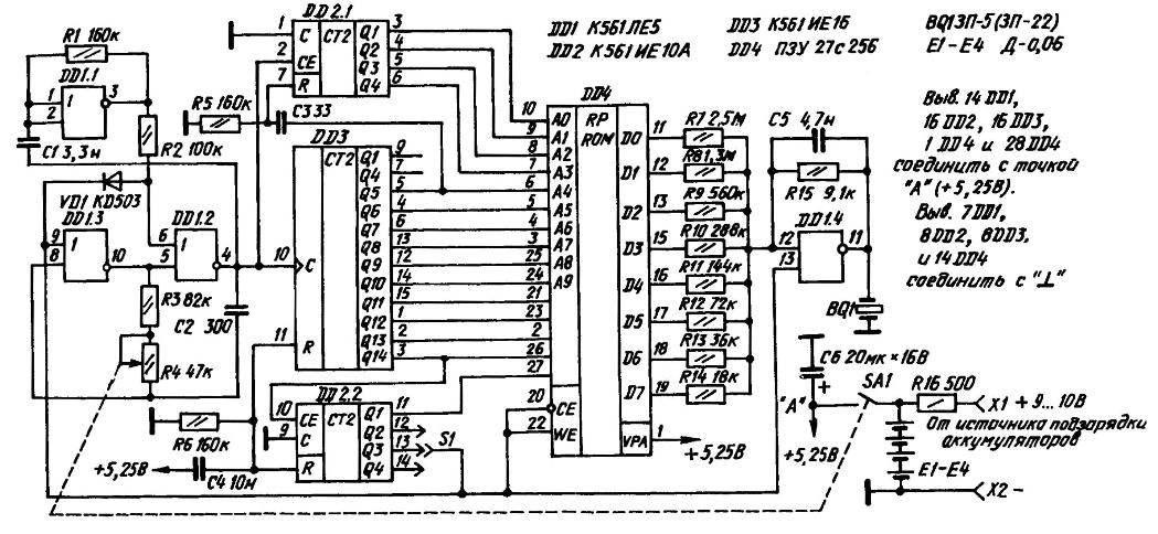 Принципиальная электрическая схема устройства (регулятор громкости звукового преобразователя условно не показан)