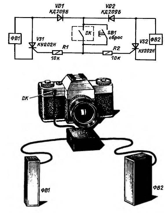 """Принципиальная электрическая схема устройства для включения двух """"блицев"""" от сихроконтакта одного фотоаппарата"""