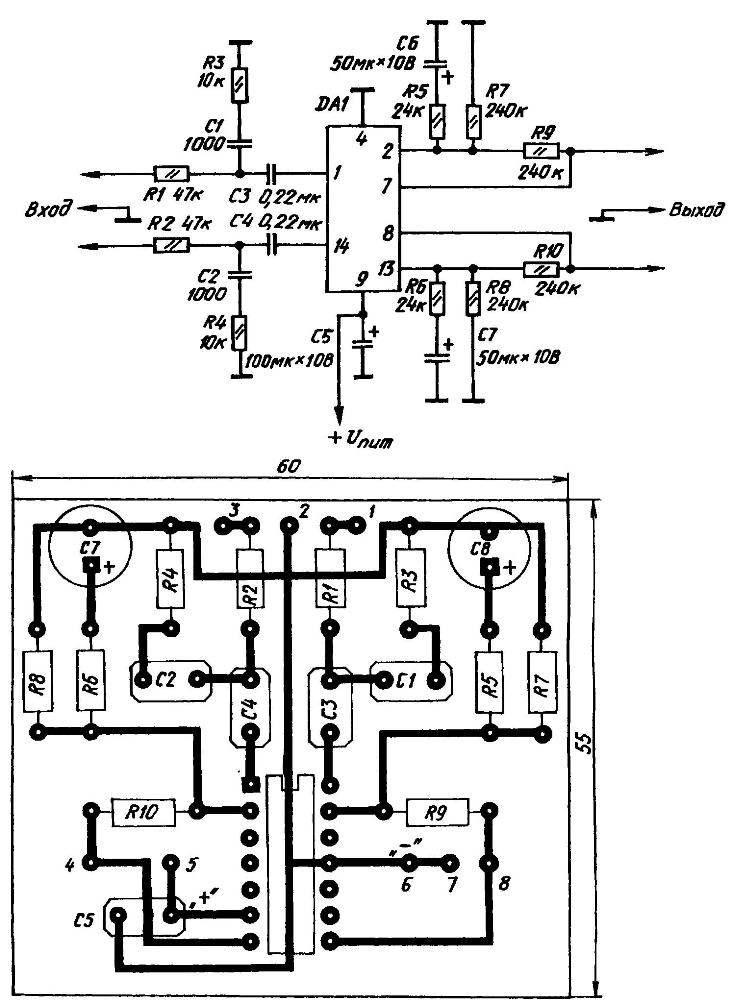 Принципиальная электрическая схема и печатная плата мини-субблока для оснащения головными телефонами ПК, имеющего недорогие звуковую карту и колонки