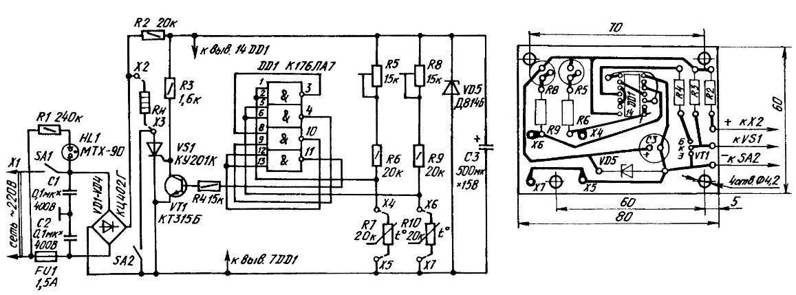 Принципиальиая электрическая схема и печатная плата с монтажом термос табнлизатора