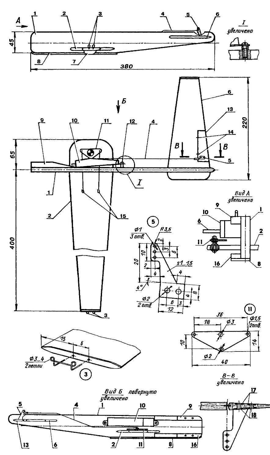 схема авиамодельного