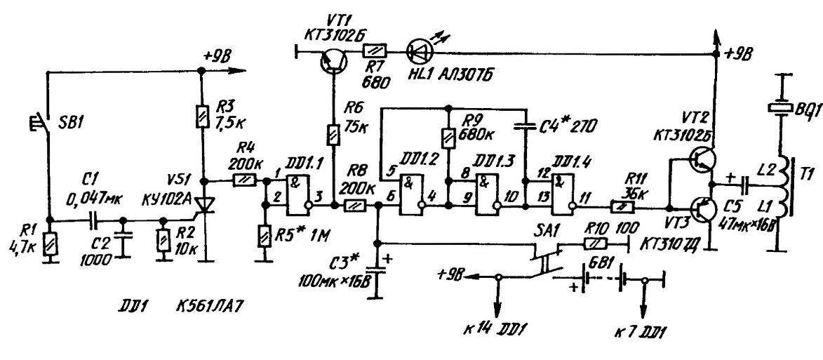 Electrical schematic of the alarm devices