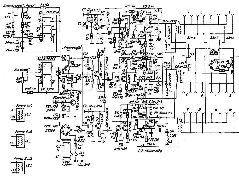 Принципиальная электрическая схема прибора «Ядвига-12»