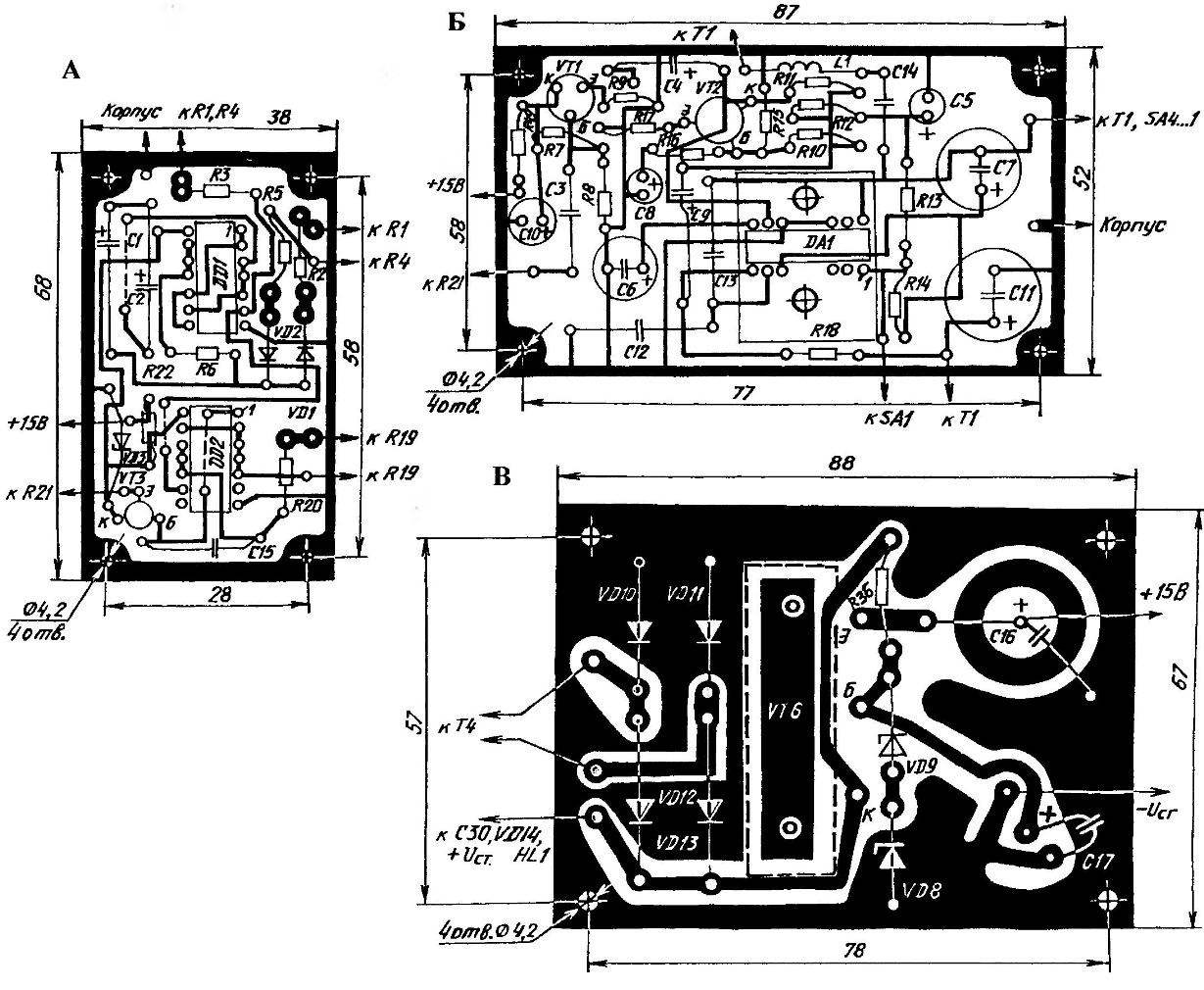 Топология печатных плат тактового и звукочастотного генераторов (А), канала усиления звуковой частоты (Б) и стабилизированного источника электропитания(В)
