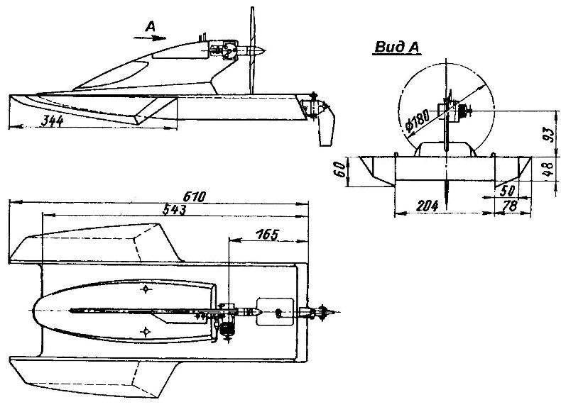 Геометрическая схема радиоуправляемой гоночной судомодели типа «Юниор» с двигателем МК-17