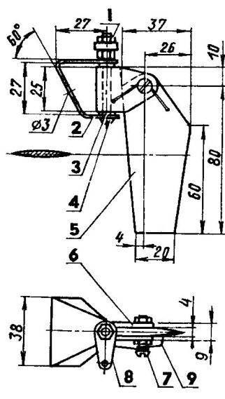 Рулевое устройство: 1 — гайка М3 фиксации рулевого рычага; 2 — кронштейн (Д16Т, лист s2); 3 — шайба; 4 — ось баллерной коробки (болт М3); 5 — рулевое перо (Д16Т, лист s3); 6 — баллерная коробка (винипласт или текстолит); 7 — ось рулевого пера (винт М3 с двумя гайками); 8 — рулевой рычаг (Д16Т, лист s2); 9 — пружина-оттяжка