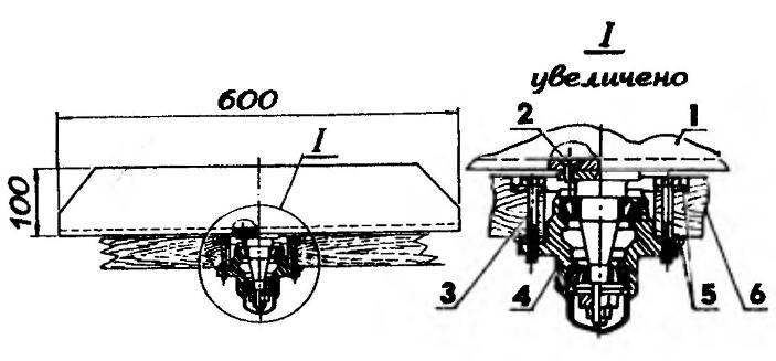 Шарнириаи направляющая под передние колеса
