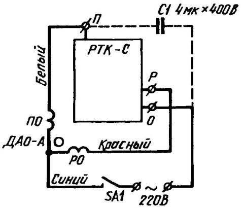 Штатная электрическая схема с пусковым реле