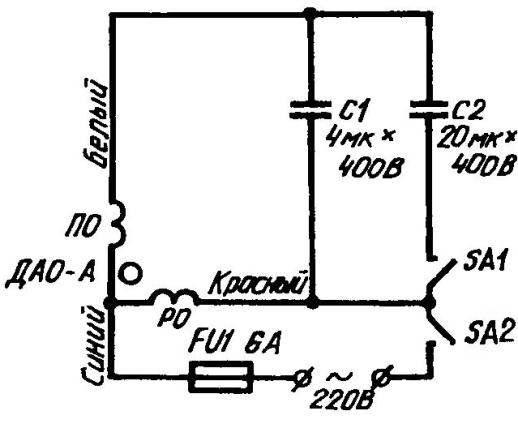 Электрическая схема с конденсаторной системой пуска