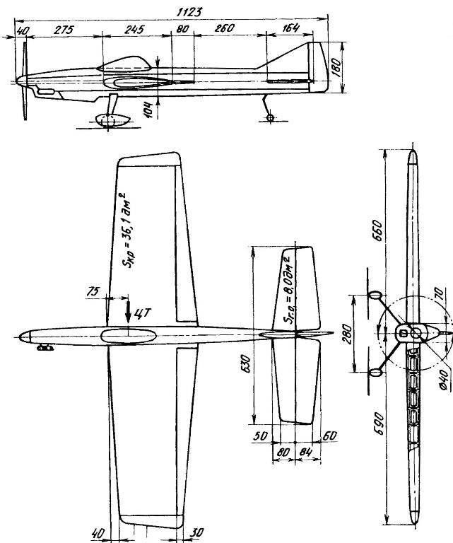 Кордовая пилотажная авиамодель