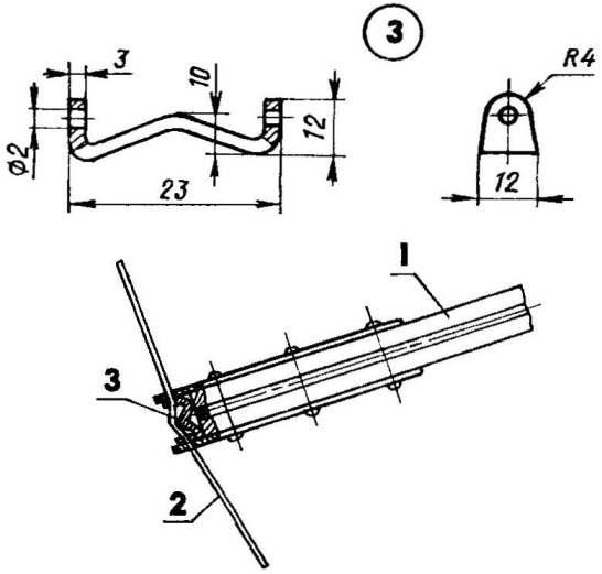 Фиксация задней кромки паруса-крыла на нервюре