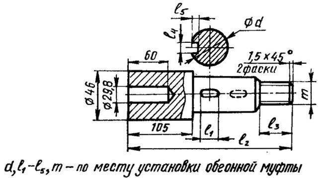 Right-clutch-driveshaft (Ст6); the left position is the keyway.