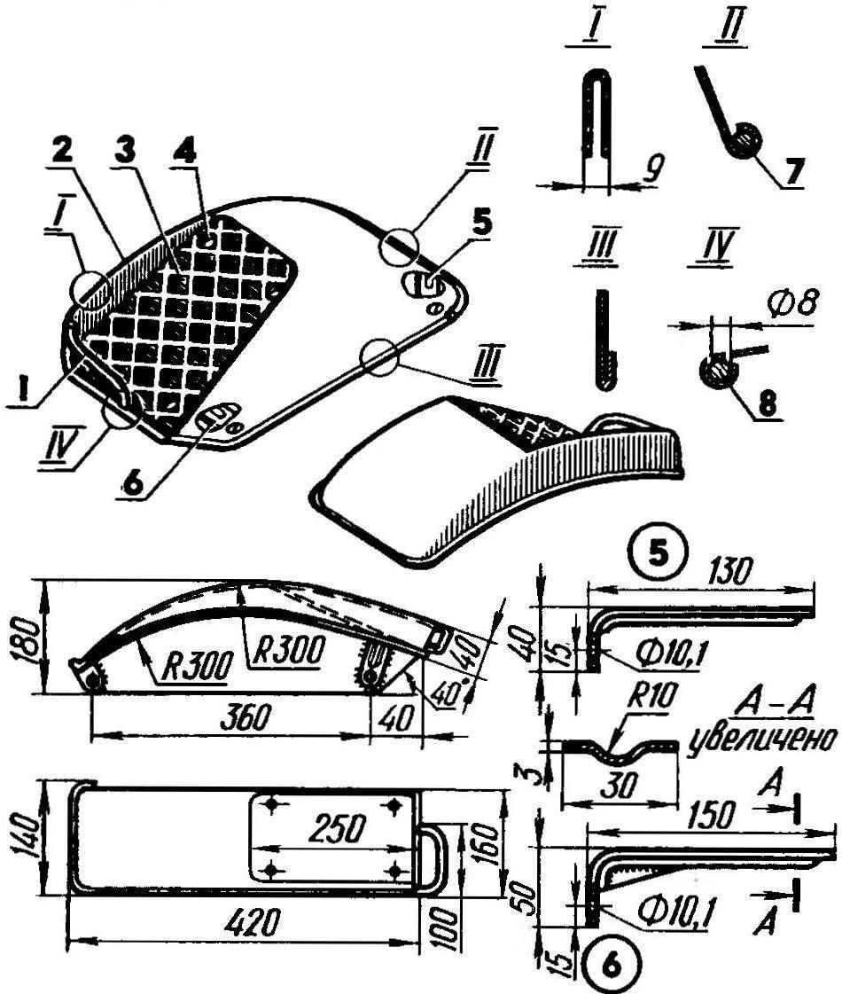 Крыло мотоблока (показано левое, правое — зеркально отраженный вид)