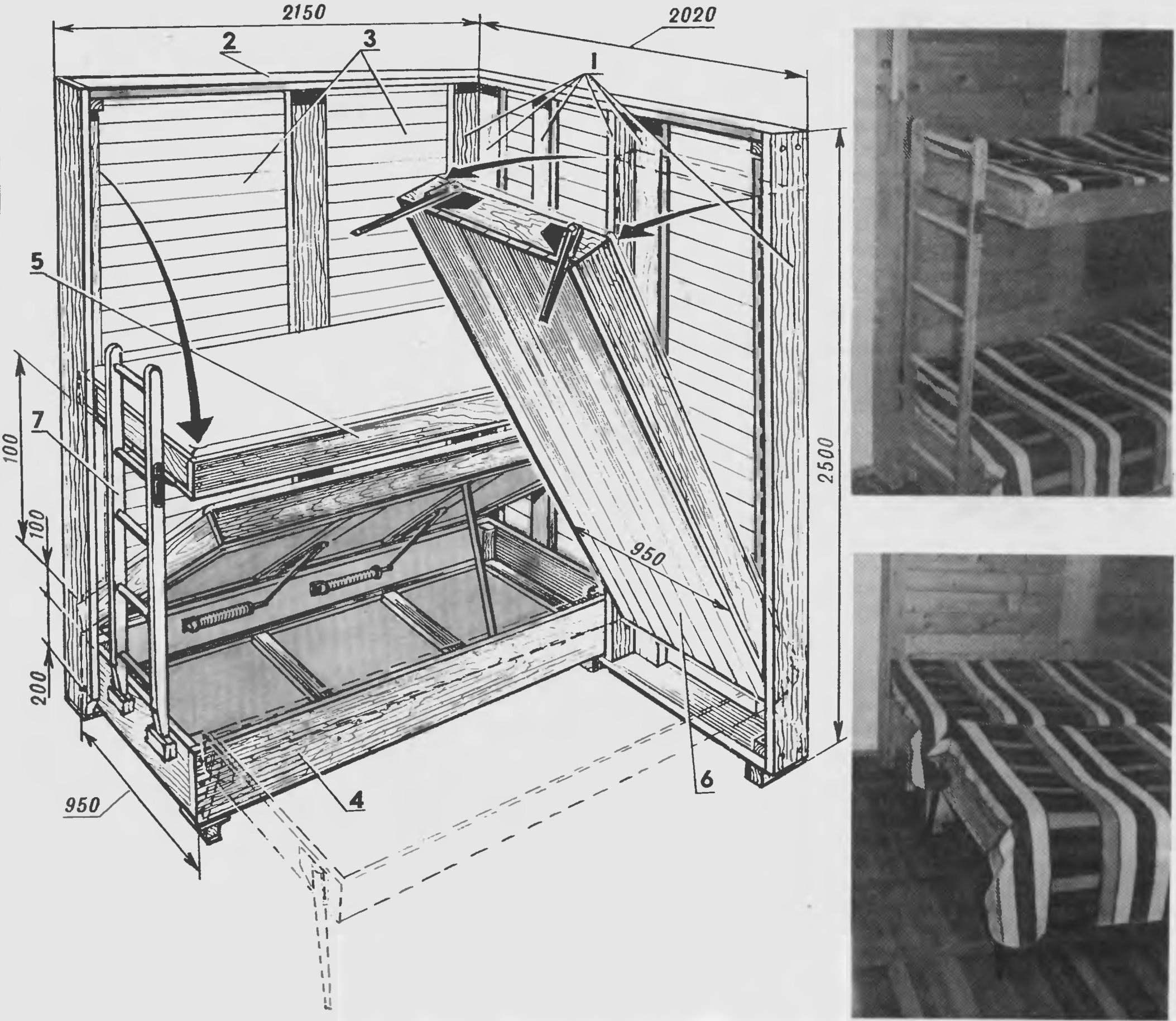 Fig. 10. Sleeping unit