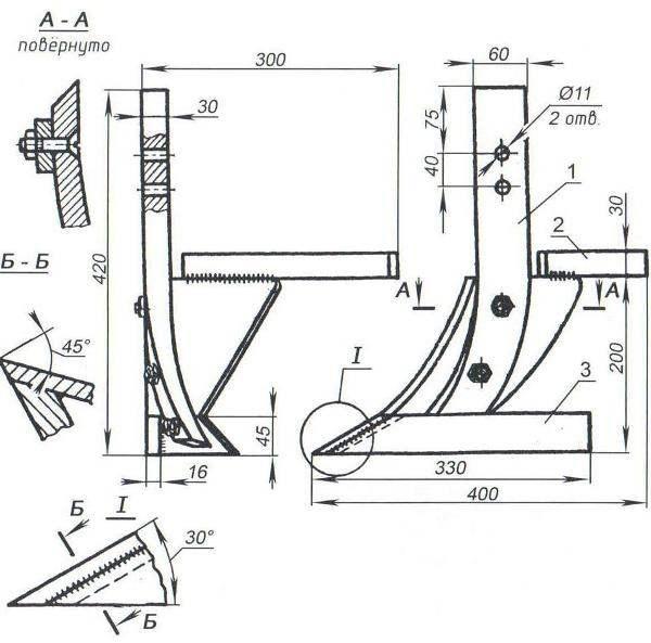 Чертеж плуг для мотоблока своими руками чертежи 155