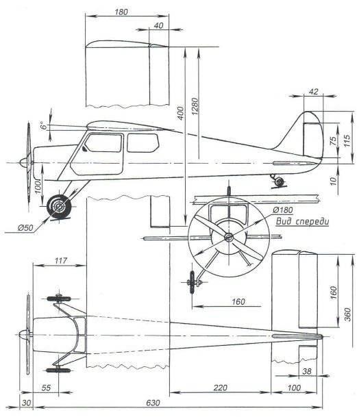 Рис. 1. Геометрическая схема «прогулочного» электролёта