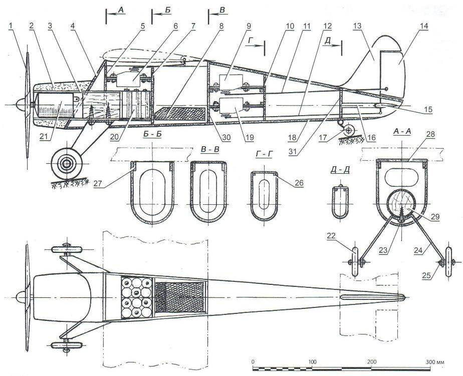 Рис. 2. Конструкция электролёта
