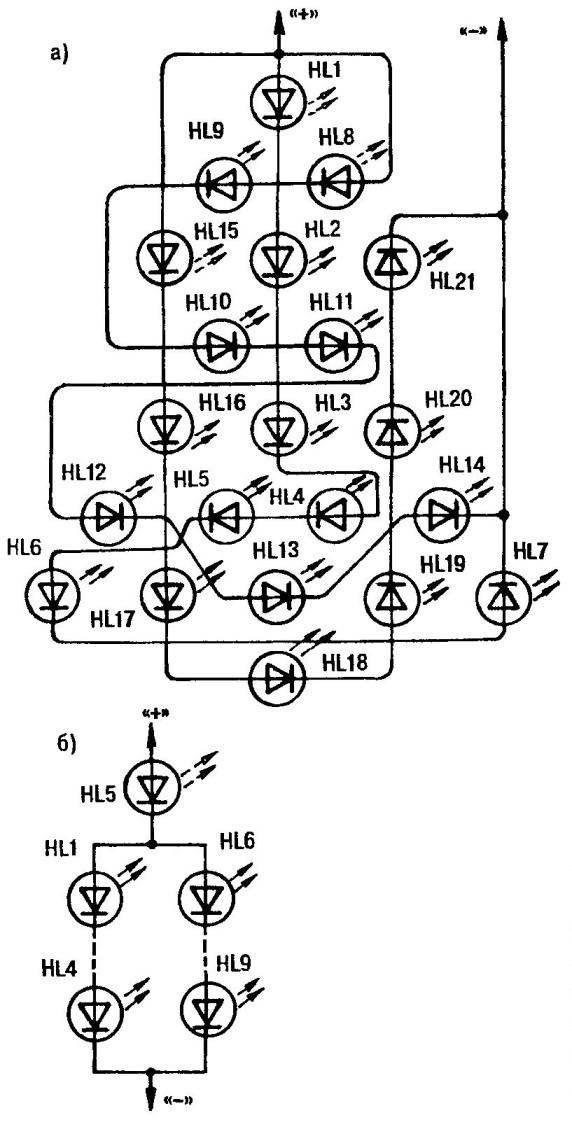 Рис. 3. Рекомендуемый вариант соединения светодиодов в виде стилизованной елочки (а) и его модификация на примере одного из участков мигающей электронной гирлянды (б)
