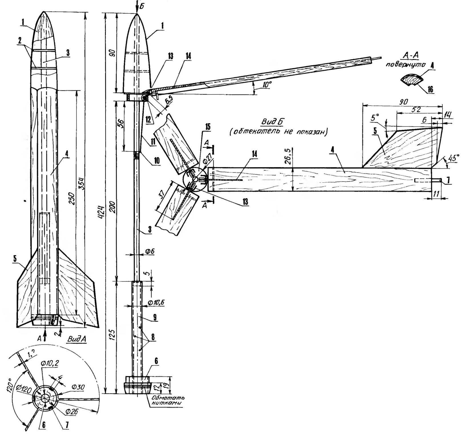 Three-blade rotocut: