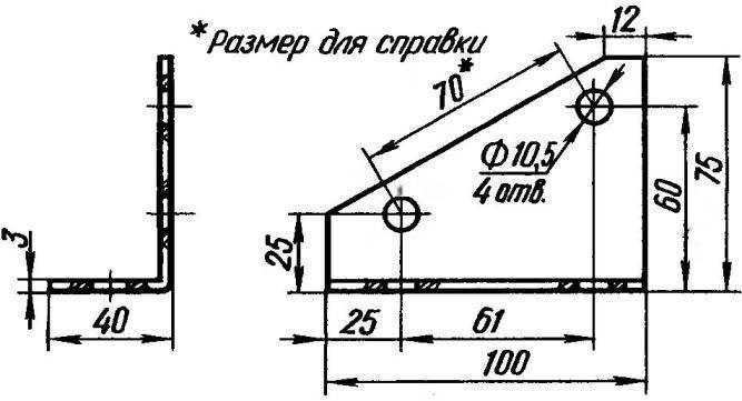Правый кронштейн крепления рулевого редуктора