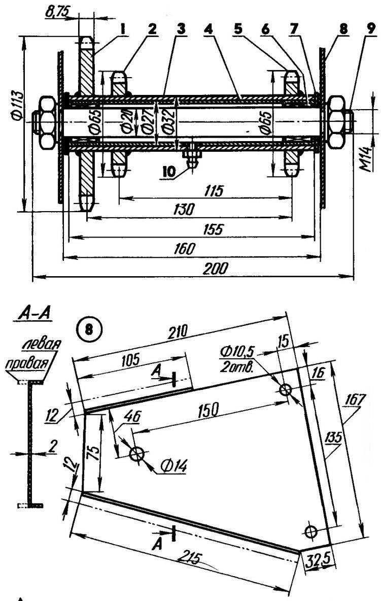 Intermediate shaft chain gear