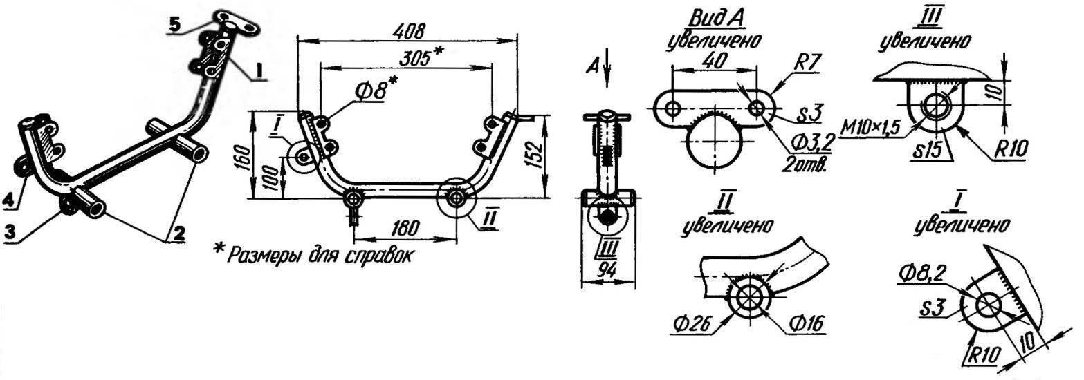Рама двигателя