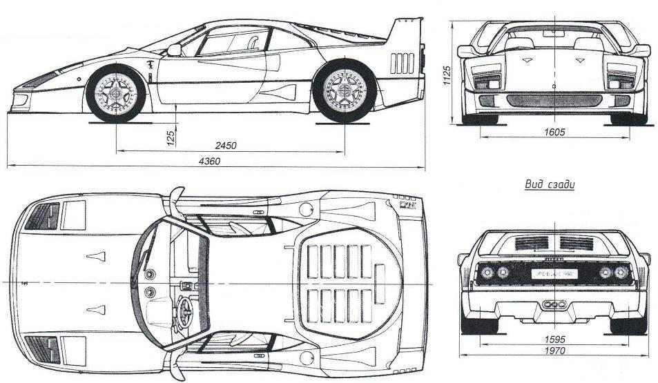 Geometric diagram of sports car Ferrari F40
