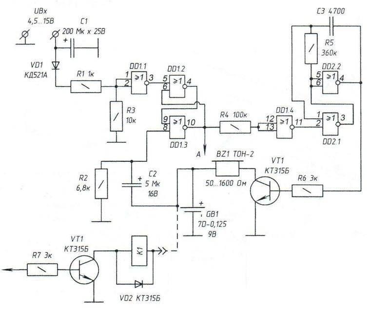 Электрическая схема устройства датчика со звуковым сигнализатором отключения электроэнергии
