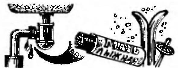 SEALANT - SKI-WAX