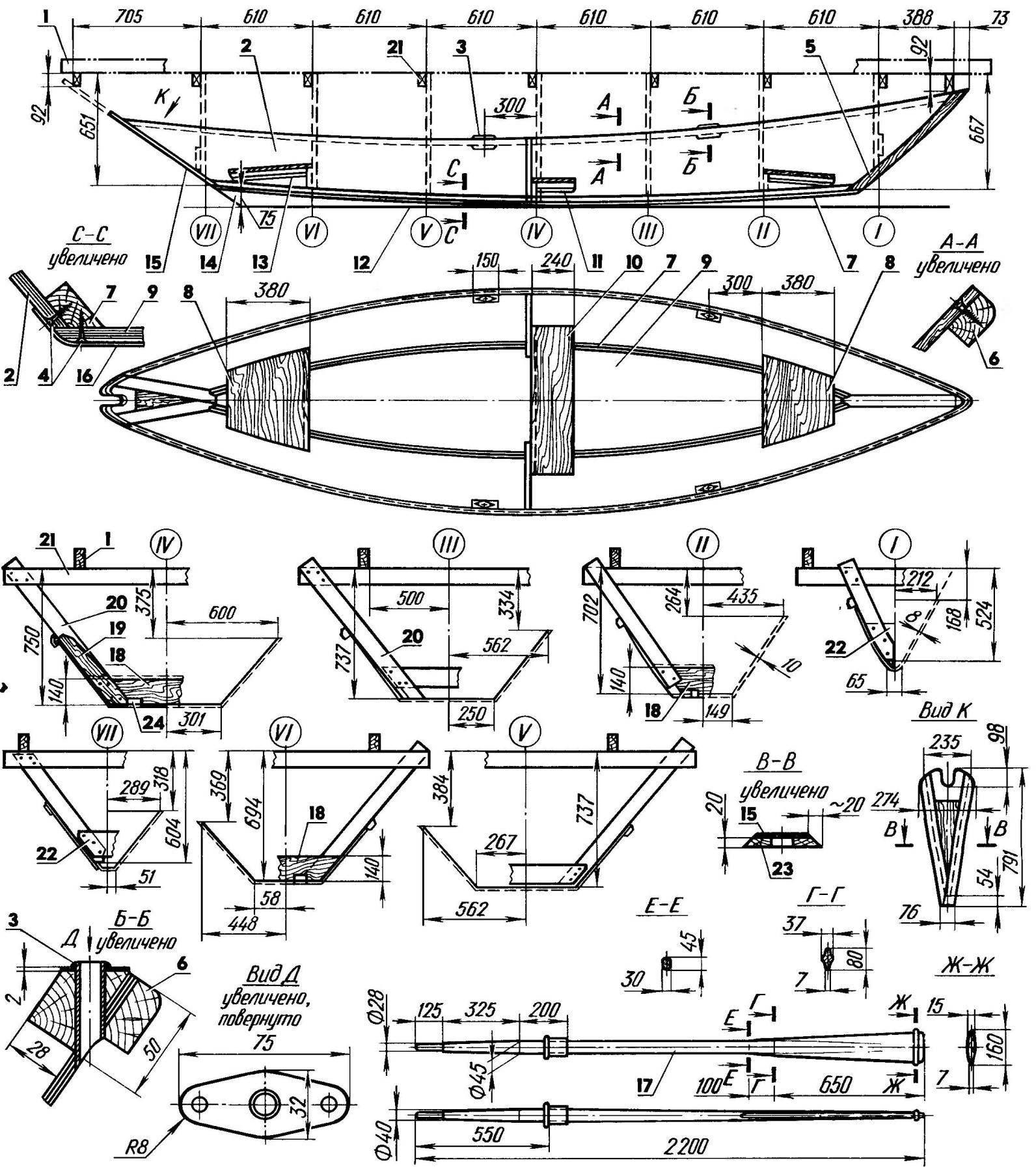Гребная лодка на базе универсального корпуса