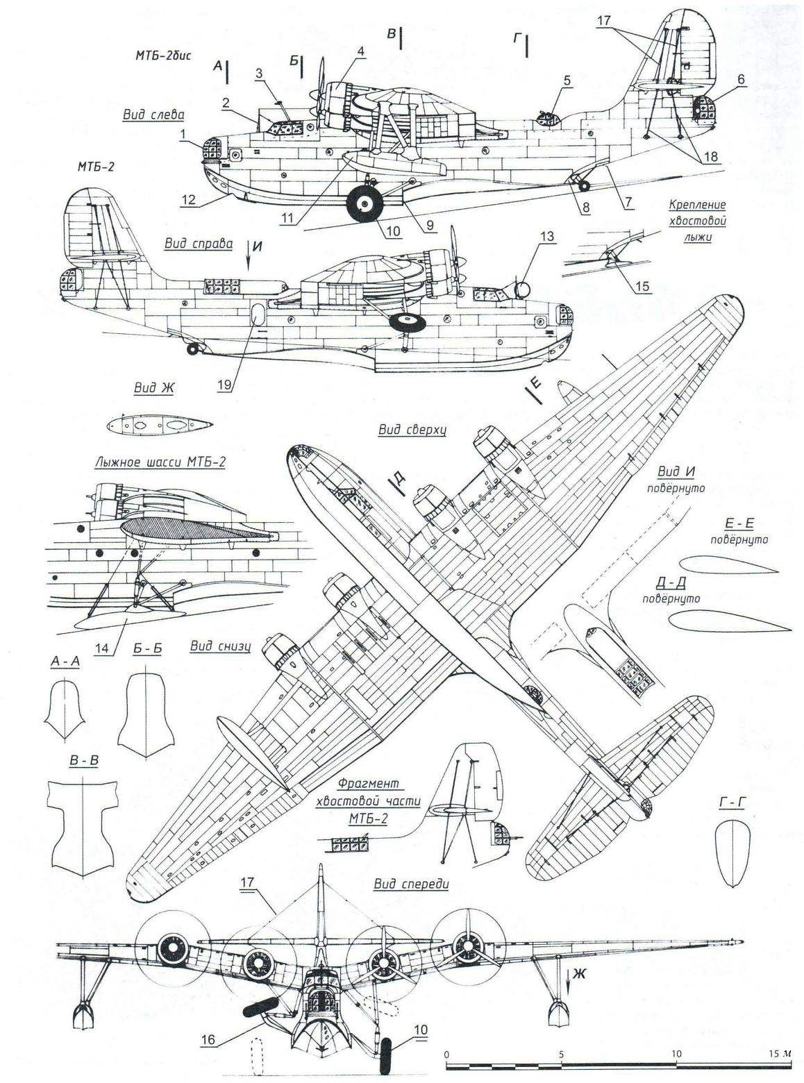 МТБ-2бис