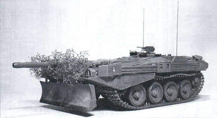 Strv-103 А с отвалом