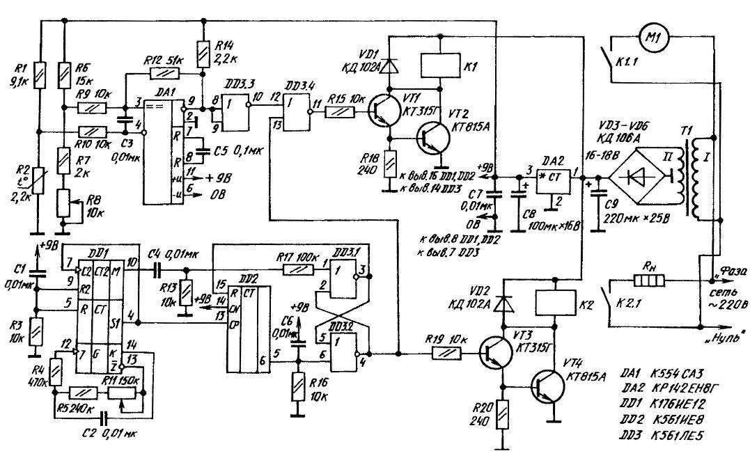 Принципиальным электрическая схема электронного устройства управления холодильником