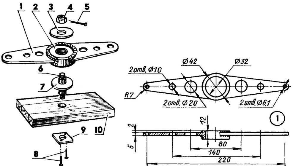 Конструкция узла качалки управления