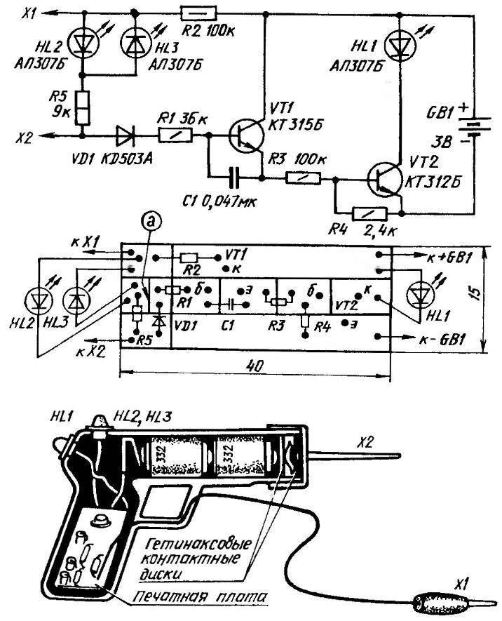 Принципиальная электрическая схема, топология монтажной платы и компоновка модернизированного пробника