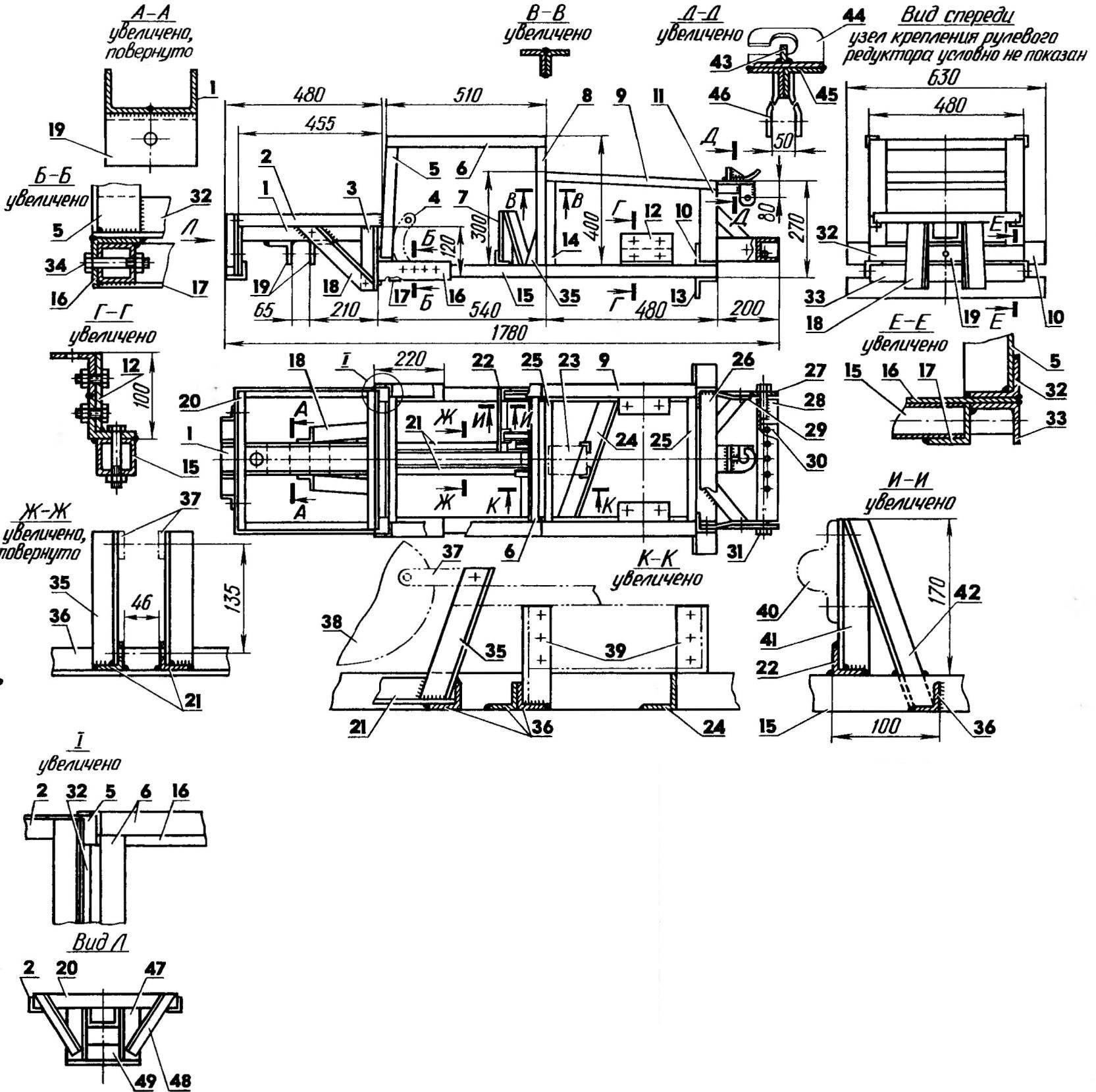 Силовой каркас (все элементы конструкции выполнены из СтЗ)