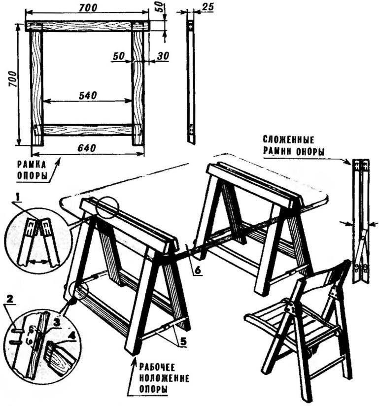 Раскладная опора стола
