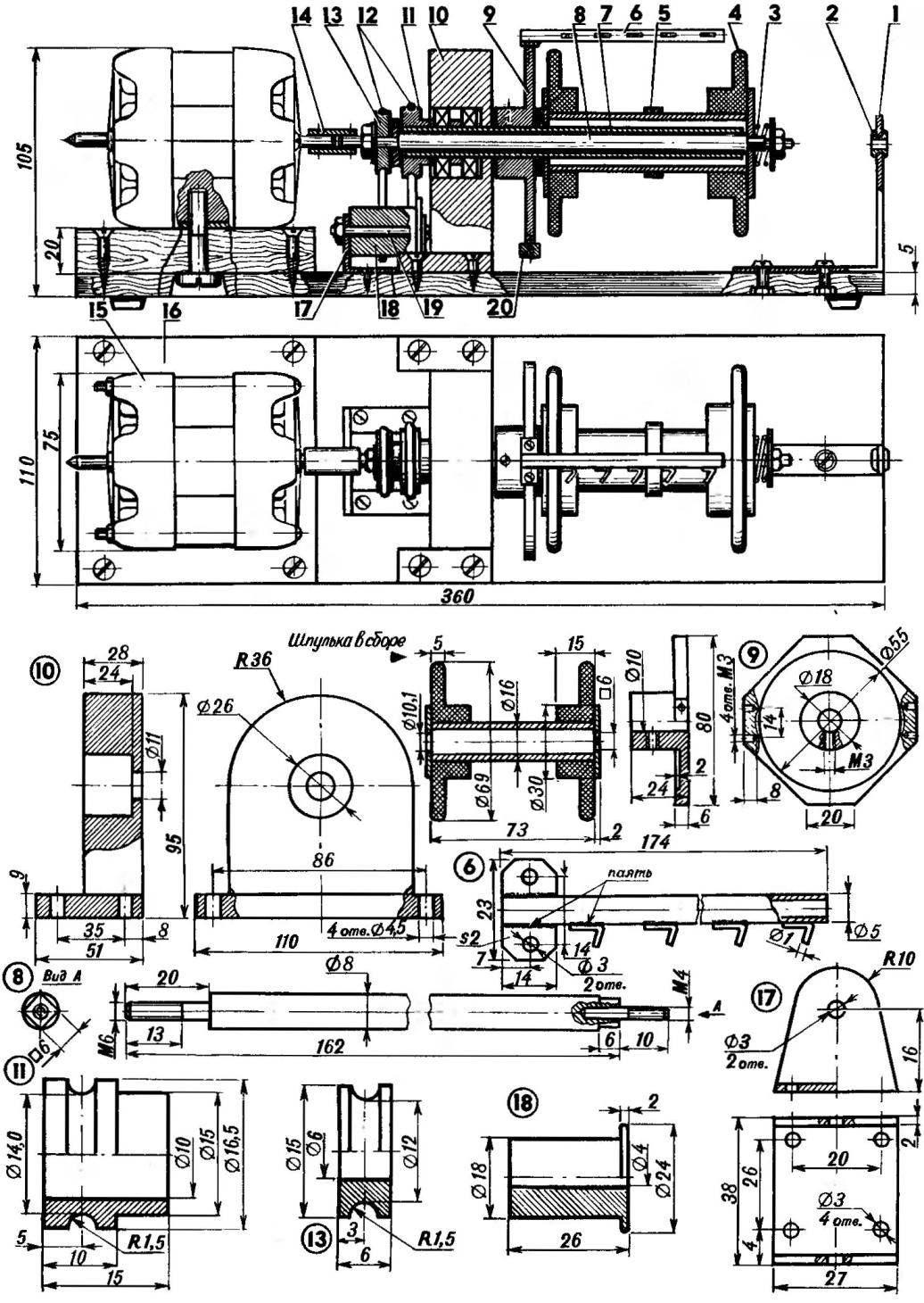 Design electroplate