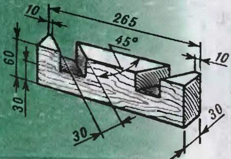 Брусок- модуль