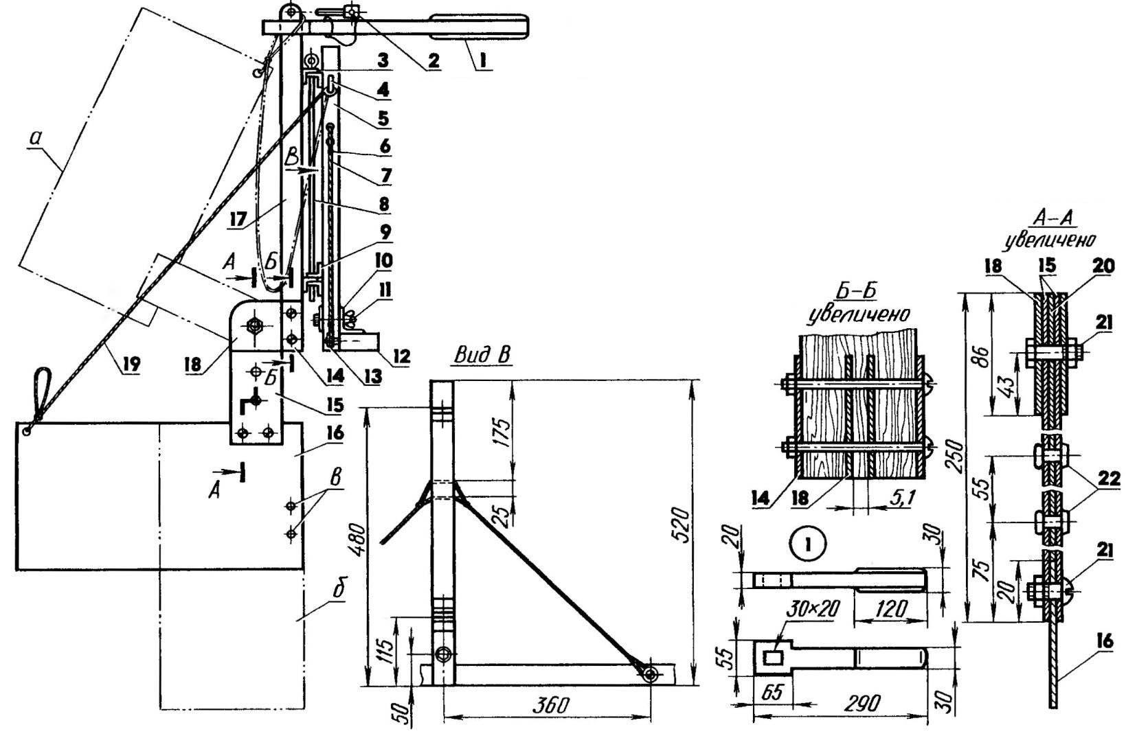 Рис. 15. Рулевое устройство