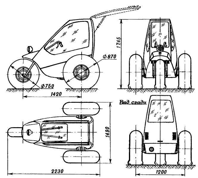 Three-wheeled all-terrain vehicle